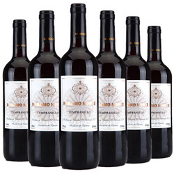 Paramo Norte 帕拉莫 红葡萄酒 整箱装 750ml*6瓶 *2件 +凑单品