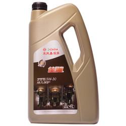 东风嘉实多 佳驰 金佳驰 合成机油润滑油 5W-30 SN级 4L *3件