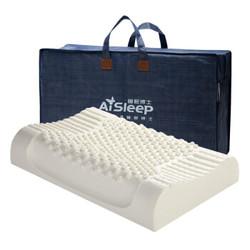 PLUS会员:AiSleep 睡眠博士 释压按摩颗粒乳胶枕 *2件