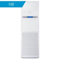 Haier 海尔 5匹柜机商用中央空调自清洁WIFI智能46-70㎡380V6年包修KFRd-120L/BAC13茉莉白
