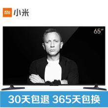 MI 小米 小米电视4A 标准版 65英寸
