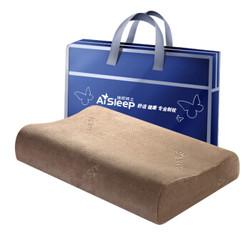 Aisleep 睡眠博士 B型慢回弹人体工学枕 60*40*12/10cm