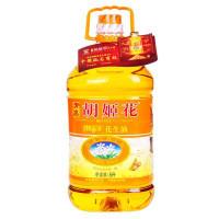 胡姬花 特香型花生油 5L压榨桶装食用油 *2件
