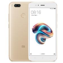 Xiaomi/小米 小米5X 4GB+64GB 金色 移动联通电信4G手机 变焦双摄