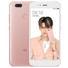 Xiaomi/小米 小米5X 4GB+64GB 玫瑰金 移动联通电信4G手机 变焦双摄