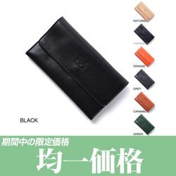 有irubizonte IL BISONTE长钱包硬币袋的女士皮革书皮套配饰钱包钱包礼物礼物c0812 p 153 C0812