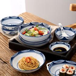 樱之歌 碗盘碗碟餐具套装釉下彩微波炉适用京东自营乔迁送人礼盒包装
