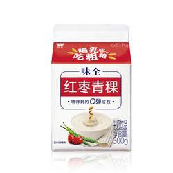 味全 Q弹谷粒谷物牛奶 红枣青稞口味 300g