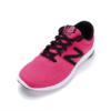 10.20 new balance KOZE WKOZELB1 女士休闲运动鞋 169元