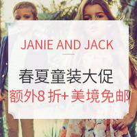 促销活动:JANIE AND JACK美国官网 春夏款童装大促
