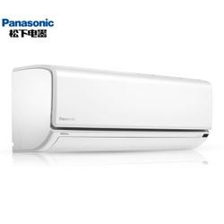 Panasonic 松下 CS-DR13KM1/CU-DR13KM1 1.5匹  变频冷暖 壁挂式空调