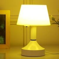 创意梦幻护眼充电台灯