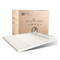 Ecolifelatex 伊可莱 泰国进口 乳胶床垫 180*200*5cm