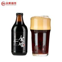 废墟精酿 世涛啤酒 296ml*24瓶+洗衣粉3kg