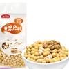 燕之坊 核桃燕麦 豆浆原料 80g *100件 79元(合0.79元/件)