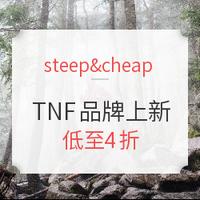 海淘活动:steep&cheap THE NORTH FACE 北面 品牌商品上新