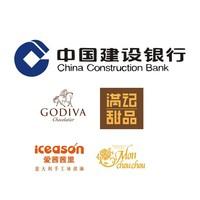 限上海地区:建设银行 X 歌帝梵/满记甜品/爱茜茜里/檬舒舒