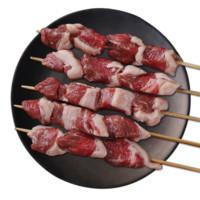 有赠品!东来顺 羊肉串 200g/袋(约10串) 鲜冻羊肉串 烧烤食材 *10件