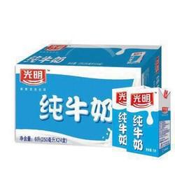 光明纯牛奶_光明 纯牛奶250ml*24盒/箱中华老字号 49.9元49.9元_京东优惠促销 ...