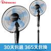Shinee 赛亿 FS40-7 五扇叶升降非遥控电风扇 79元