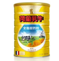 DutchCow 荷兰乳牛 全脂甜奶粉 900g *5件