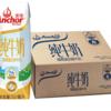 Anchor 安佳 全脂纯牛奶 250ml*24盒 79元