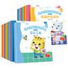 《幼儿性格培养故事书》全套20册 26.8元包邮(需用券)