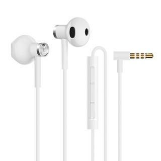 小米(MI)小米双单元半入耳式耳机 白色 动圈+陶瓷喇叭双单元声学架构 高韧性线材+微机电麦克风线控