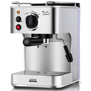 EUPA 灿坤 TSK-1819A 半自动咖啡机 +凑单品