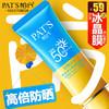 PAT\'S 柏氏 防晒BB霜 30g 29元(需用券)