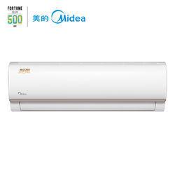 23日:Midea 美的 大1匹 变频 智弧 静音云智能 冷暖 挂机空调KFR-26GW/WDBA3@ 大1匹