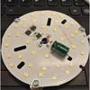 德迈 圆形LED灯 18w 85mm 赠USB灯 1.5元包邮(需用券)