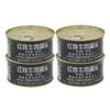 BDH 北戴河 红烧牛肉罐头 340g*4罐