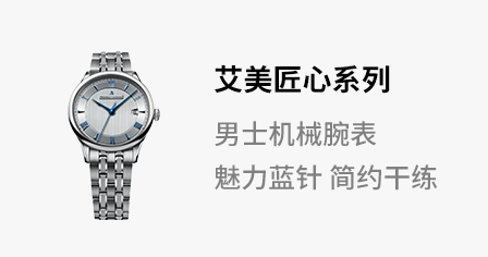 MAURICE LACROIX 艾美 Masterpiece 匠心系列 MP6407-SS002-111 男士机械腕表 $775(约¥4900)