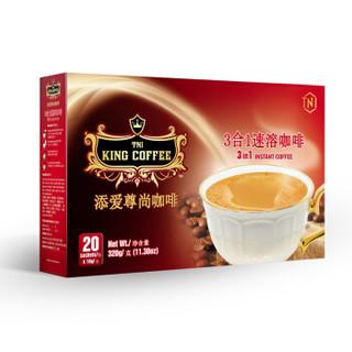 越南进口 中原G7添爱尊尚3合1速溶咖啡粉320g(16g*20包)