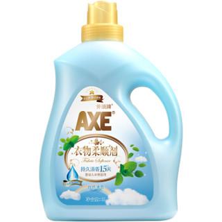 AXE 斧头 衣物柔顺剂 自然清香 3L