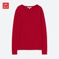 UNIQLO 优衣库 404008  女士棉羊绒混纺罗纹针织衫