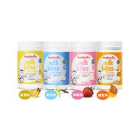 Healtheries 贺寿利 儿童高钙牛奶片 50片 *4瓶