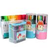 众叶水彩笔套装幼儿园儿童24色36色48色无毒可水洗印章软头画画笔 5.9元