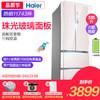 Haier/海尔 BCD-335WDECU1法式多门彩晶玻璃无霜变频四开门冰箱 3999元