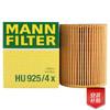 曼牌(MANNFILTER)机油滤清器HU925/4X(宝马320i/325i/520i/525i/530i/728i/730i/X3/X5/Z3/Z4) *4件 99.5元(合24.88元/件)
