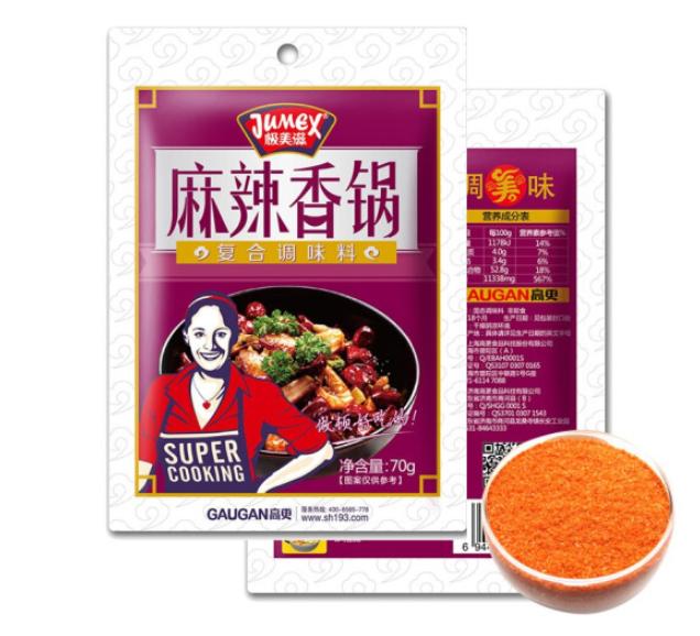 JUMEX 极美滋 麻辣香锅复合调味料 70g*2包