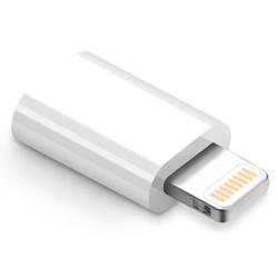 RND 苹果数据线转USB转接头