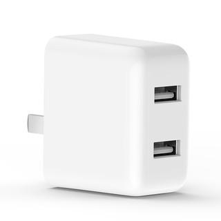 ZMI紫米QC3.0充电器双USB多口小米5/5s/6手机5sPlus通用快充插头