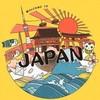 上海领区日本单次旅游签证 极简办理(拒签全退) 279元起(券后)