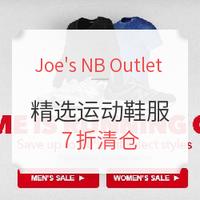 海淘活动:Joe's NB Outlet 精选运动服饰鞋包