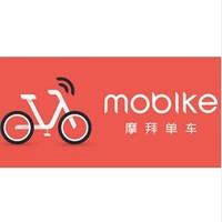 蚊子肉:mobike摩拜单车1元骑行券2张