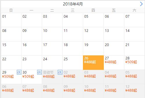 宜昌-神农架2天1晚周边游(往返大巴+住宿)