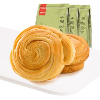 良品铺子 饼干糕点 手撕面包 早餐 330g*3袋 *2件