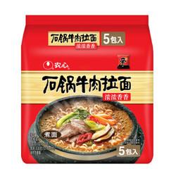 农心 方便面 石锅牛肉拉面 120g*5包 *5件